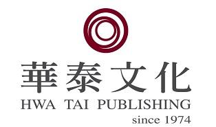 華泰文化事業股份有限公司